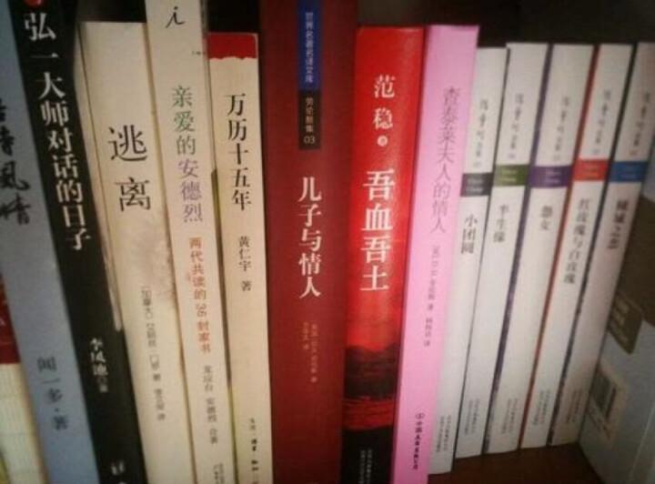 川端康成:东京人(套装上下册) 晒单图