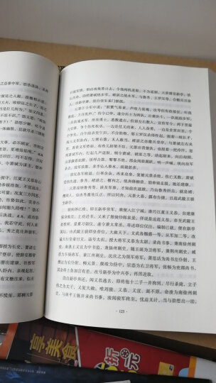 货币战争2 金权天下(老版) 晒单图