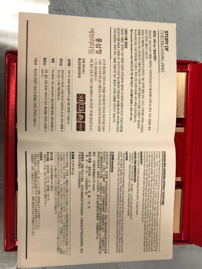 正官庄 高丽参精EVERYTIME 红参精红参液 补品 红参膏含人参皂苷rh2 小盒装10ml*10包【保税发货】 晒单图