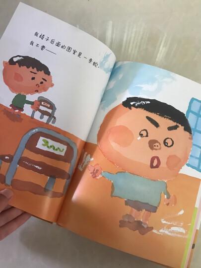 阐释传统的意义与力量的节日故事绘本:星星树(教会孩子体味生活中的温情与幸福) 晒单图
