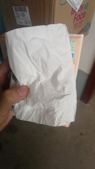 洁柔(C&S)便携抽纸 粉Face 柔韧3层28抽*40包 旅行装 无香(整箱销售 婴儿宝宝干湿两用面巾纸 方巾纸) 晒单图