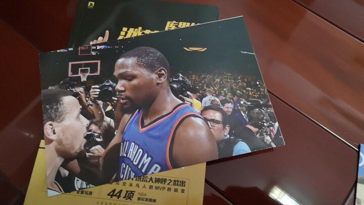 NBA : 那些年我们一起追的球星 晒单图
