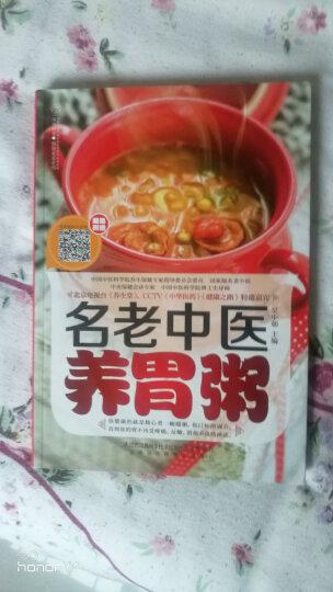名老中医养胃粥 晒单图