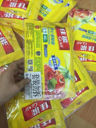 佳能(Glad)背心袋保鲜袋组合大号80个中号60个共140个 抽取式 一次性PE食品袋 晒单图