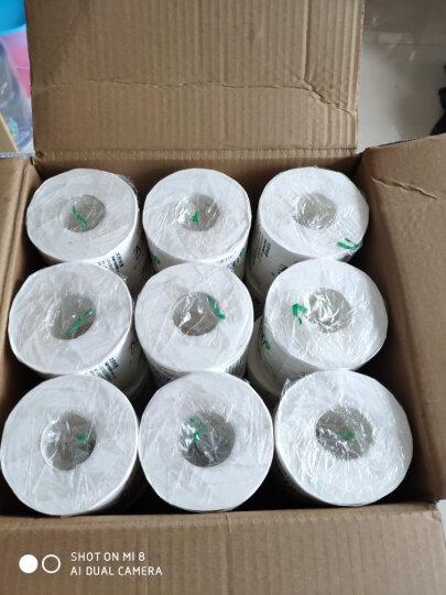 幸福阳光 卷纸 原生态健康无添加卫生纸巾 3层*140克*27卷卫生纸(整箱销售) 晒单图