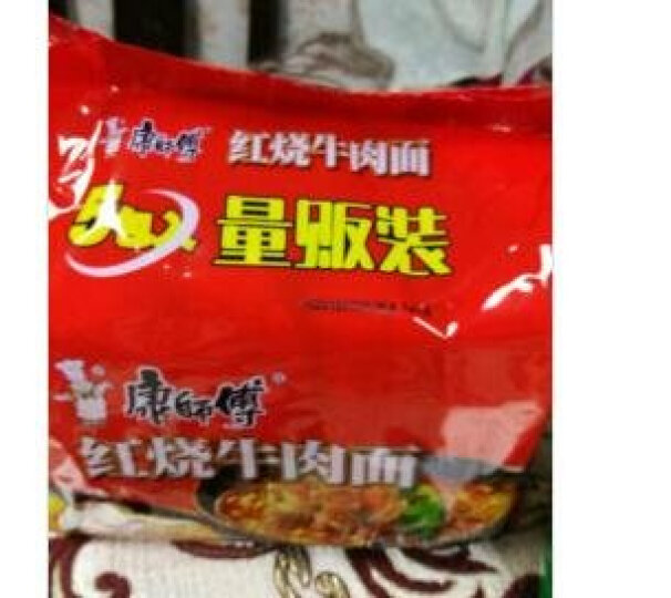 康师傅 方便面(KSF) 经典系列 红烧牛肉 泡面 五连包 晒单图