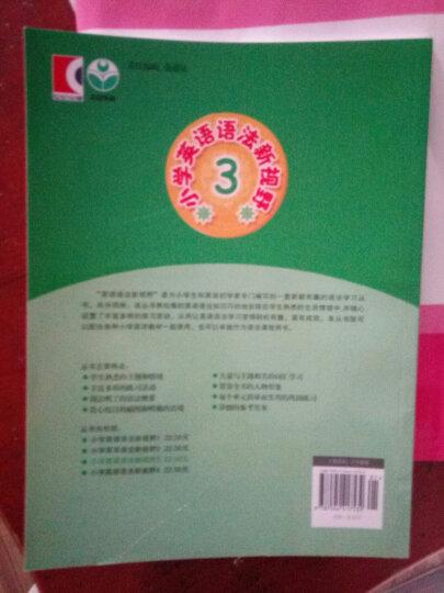 牛津英语阅读系列 6A 晒单图