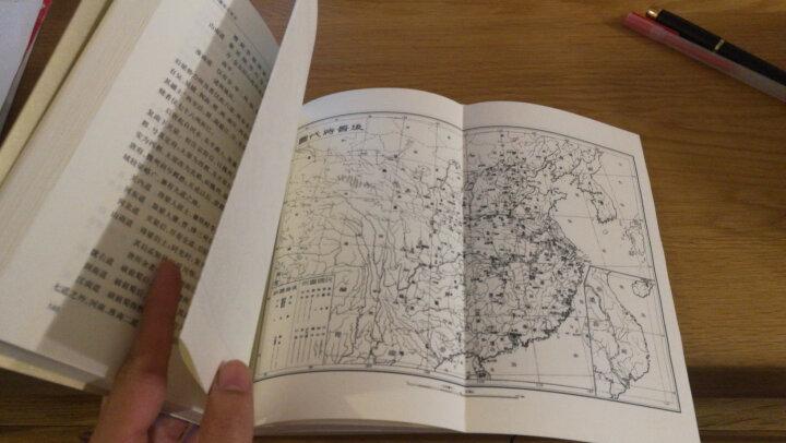 中国疆域沿革史(中华现代学术名著6) 晒单图