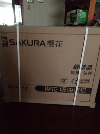 樱花(SAKURA)侧吸式不锈钢易清洁抽油烟机燃气灶具两件套烟灶套装CXW-180-101+633(液化气) 晒单图