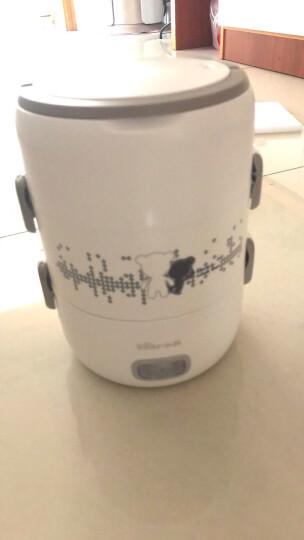 小熊(Bear) 电热饭盒三层可插电不锈钢煮蒸热饭神器上班族便当盒加热保温饭盒DFH-S2358 2升 晒单图