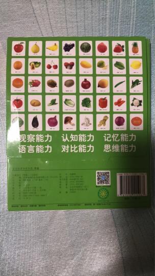 海润阳光·宝宝认读卡片大全(0-3岁):数学 晒单图