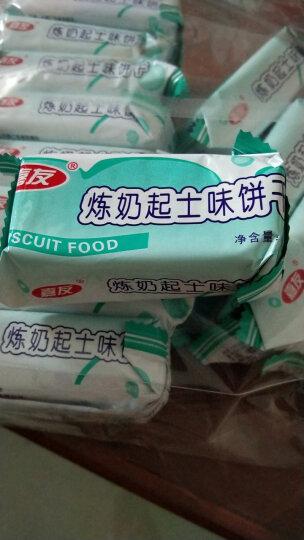 嘉友 炼奶起士味饼干468g 早餐休闲零食 晒单图