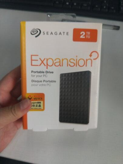 希捷(Seagate) 1TB USB3.0 移动硬盘 睿品 2.5英寸 时尚金属面板 轻薄便携 自动备份 高速传输 兼容Mac 金色 晒单图