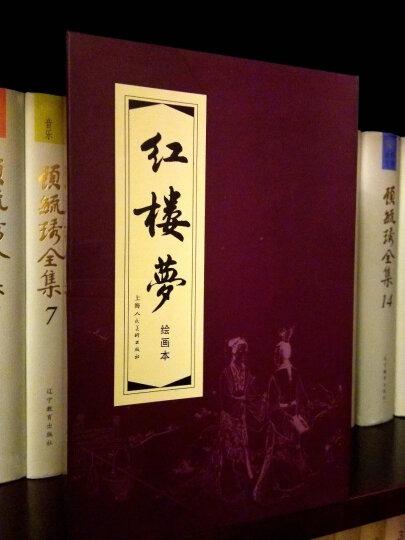 西游记(1-20)函装红皮书(套装共20册) 小人书 晒单图