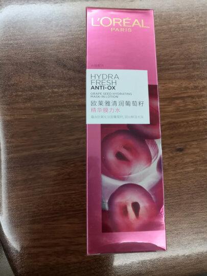 欧莱雅(LOREAL)清润葡萄籽水嫩膜力眼霜15ml 女士眼霜 滋润眼周肌肤 补水保湿滋润 晒单图