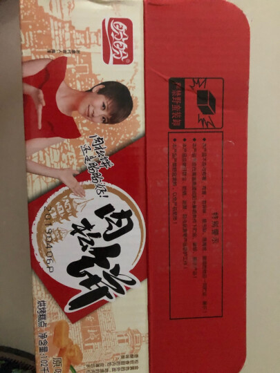 太平 梳打饼干 海苔味家庭装 400g苏打饼干咸味饼干零食(新老包装随机发货) 晒单图