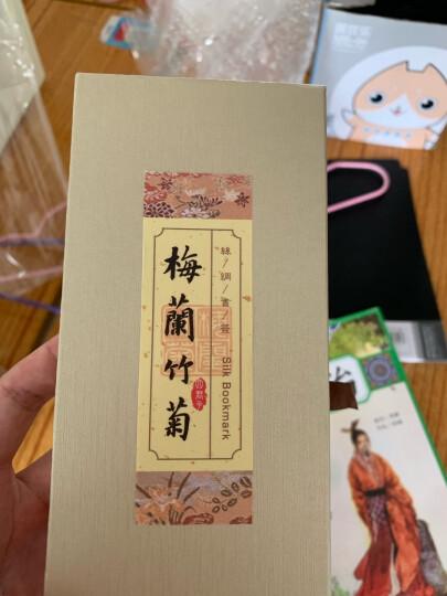 【兆宸】丝绸书签 中国特色礼品送老外 中国风礼品送老师的中国特色礼物 创意定制礼品 宋词款-八件套 晒单图