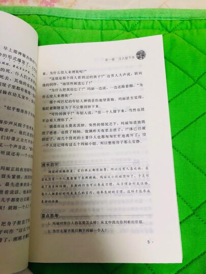 朱自清散文精选(中小学课外阅读 无障碍阅读)智慧熊图书 晒单图