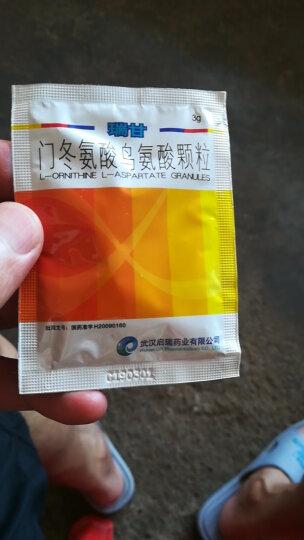 瑞甘 门冬氨酸鸟氨酸颗粒 3g*10袋 晒单图