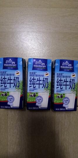 德国DMK进口牛奶 欧德堡(Oldenburger)超高温处理 高钙低脂 部分脱脂牛奶1L*12盒(新老包装随机发货) 晒单图