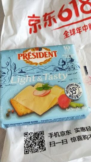 总统(President)淡味加工奶酪片 200g(再制干酪) 晒单图