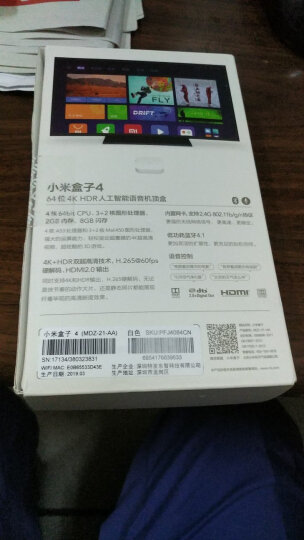 小米(MI)小盒子mini 简装版 全高清 电视盒子 4k网络机顶盒 小米 机顶盒 支持投屏 蓝牙4.0 晒单图