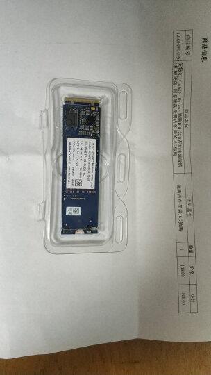 英特尔(Intel) Optane 傲腾H10 M.2 PCIe 3.0 3D XPoint固态盘 傲腾固态H10 16G+256G 简装16G傲腾加速器 晒单图