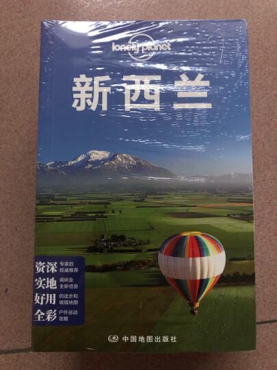 新西兰 第2版 孤独星球Lonely Planet旅行指南系列 晒单图