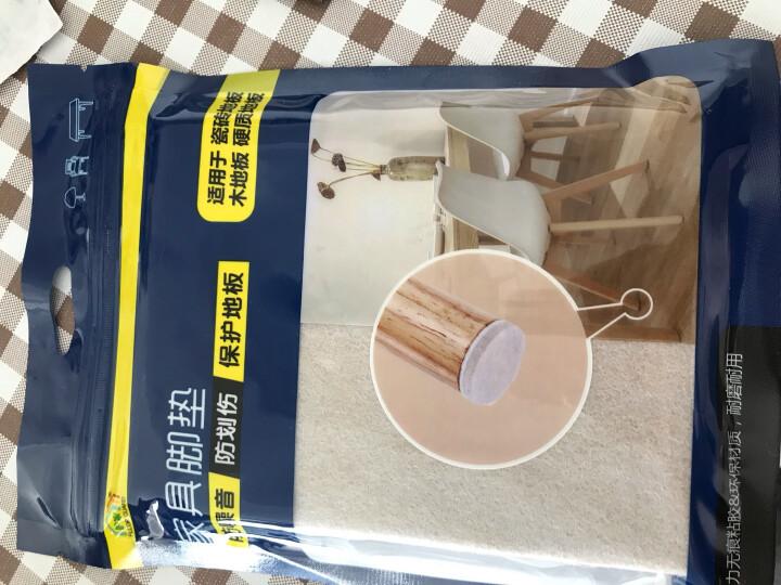护家 毛毡桌椅脚垫 地板凳子保护垫套装  HDT28 晒单图