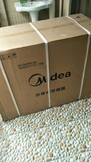 美的(Midea)3匹 三级能效 智能变频冷暖 立柜式 客厅空调柜机 KFR-72LW/WPBA3@ 晒单图