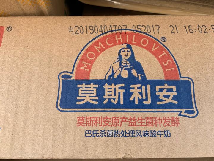 光明 莫斯利安 常温酸牛奶(原味)200g*24量贩装 晒单图