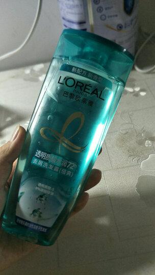 欧莱雅(LOREAL)透明质酸水润去屑洗发水(倍爽)200ml(无硅油深层清洁滋润补水)(新老包装随机发货) 晒单图