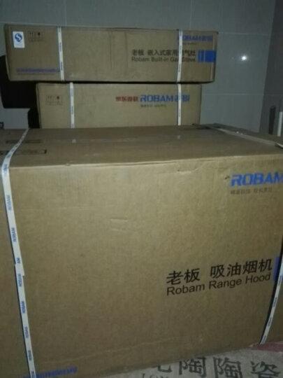 老板(Robam) 智能操控消毒柜 京东微联APP控制 消毒柜ZTD100B- 725 晒单图