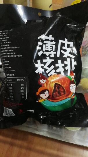 姚太太 每日坚果 新疆特产 炒货食品休闲零食纸皮核桃 薄皮大核桃500g 晒单图