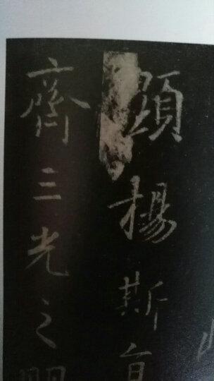 中国碑帖名品(51):怀仁集王羲之书圣教序 晒单图
