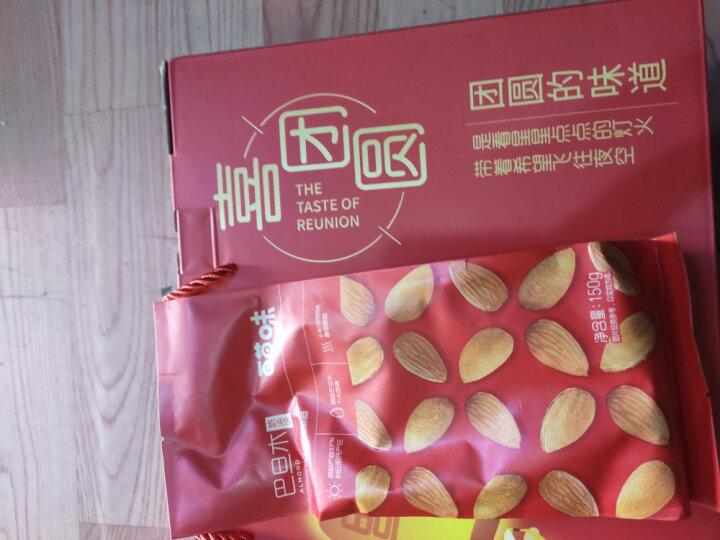百草味 坚果礼盒10袋装 夏威夷果碧根果巴旦木送礼每日坚果零食礼包  圆满礼1842g/盒 晒单图