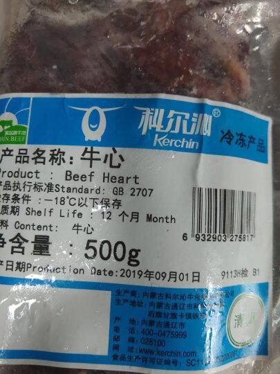 科尔沁 意大利汉堡牛肉饼 1kg/袋 10片装 内蒙古牛肉 谷饲 晒单图