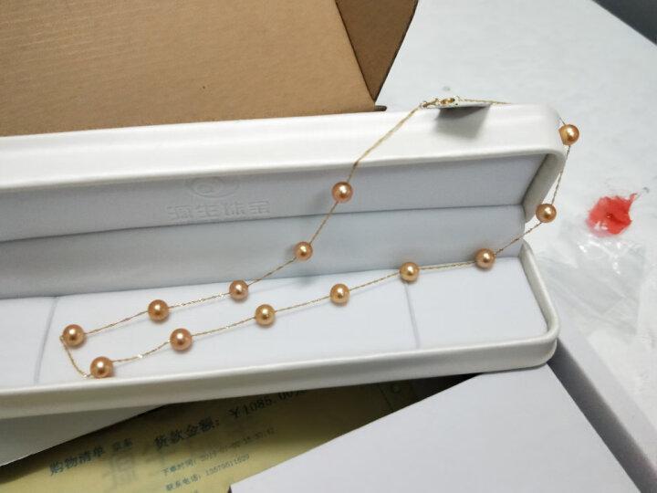 源生珠宝 满天星海水珍珠项链18K金女款长度45cm 8-8.5mm白色11颗 晒单图