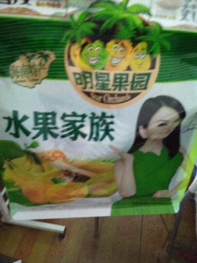 【海南馆】昌茂 水果家族混合水果干320g 热带干果芒果菠萝蜜香蕉木瓜 晒单图