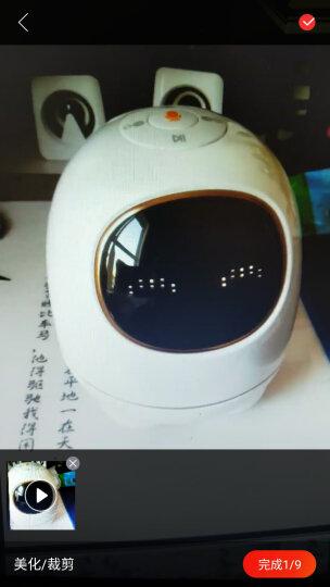 科大讯飞机器人 阿尔法蛋小蛋智能机器人儿童学习早教玩具国学教育智能对话陪伴机器人 白色 晒单图