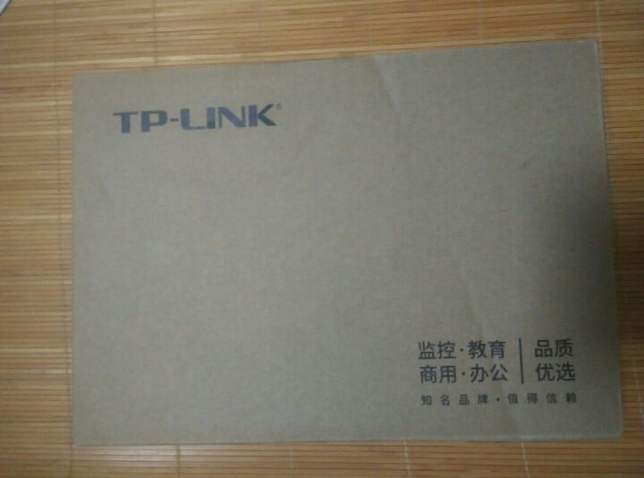 TP-LINK 5口千兆交换机 企业级交换器 监控网络网线分线器 分流器 金属机身 TL-SG1005D 晒单图