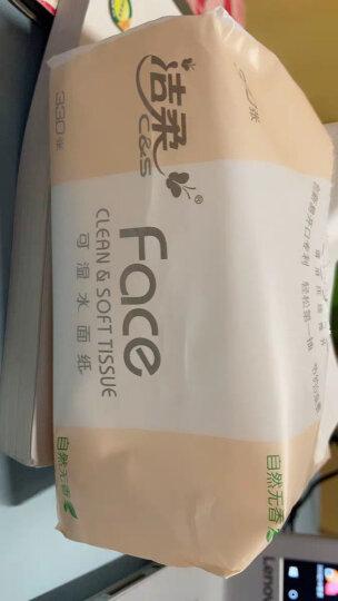 洁柔(C&S)抽纸 黑Face 加厚4层100抽面巾纸*6包 无香(L号软抽 面子系列可湿水替代毛巾)干湿两用 晒单图