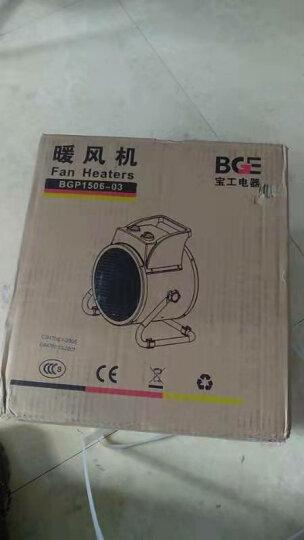 宝工(BGE)工业暖风机 取暖器热风机3000W大功率电暖器电暖气电暖风BGP1506-03 16A 晒单图