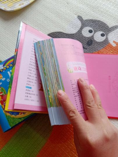 阳光宝贝 国学启蒙中华传统经典诵读 唐诗三百首 晒单图