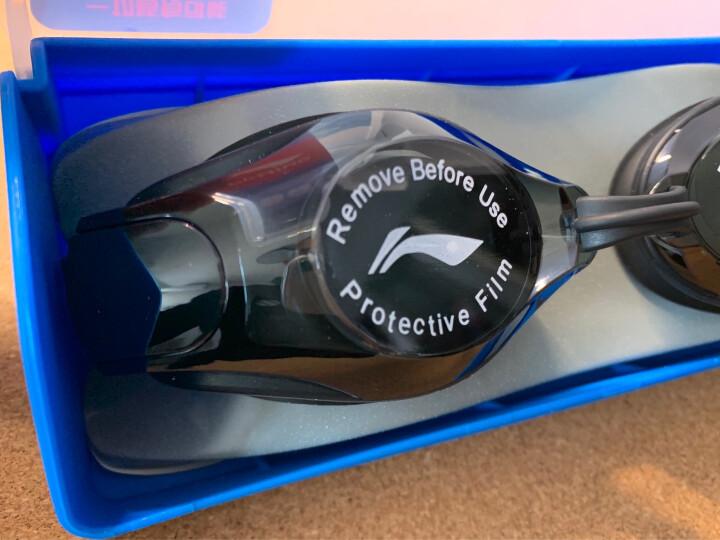 李宁 LI-NING 泳镜 高清防雾防水眼镜男士女士游泳镜 508-3粉色 晒单图