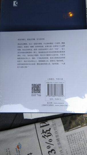 我是猫(夏目漱石作品系列) 晒单图