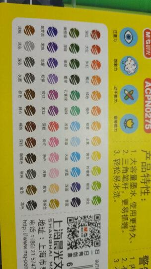 晨光(M&G)QGM90090 泰迪升级版油画棒24+4支 24色/盒 晒单图