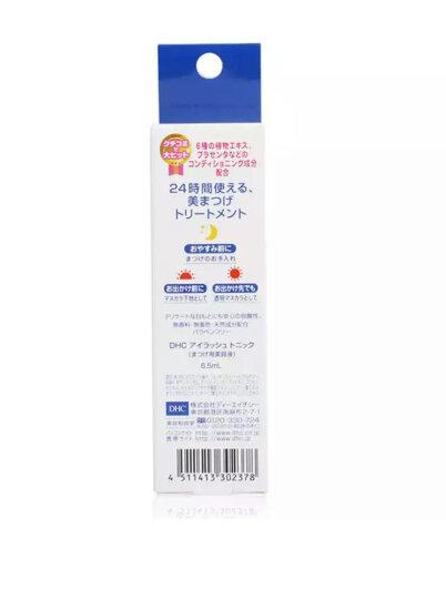 日本进口 蝶翠诗(DHC)睫毛生长液 浓密卷翘增长液 修护液滋养液 6.5ml/支 浓密纤长 晒单图