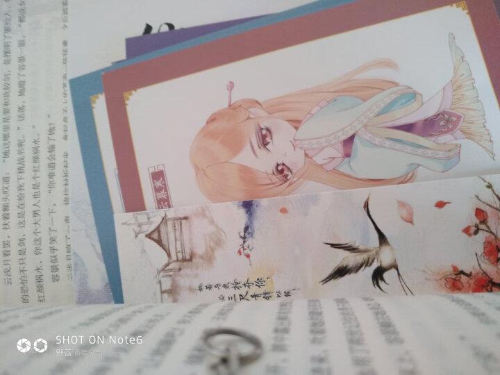 纨绔世子妃4:点江山(套装上下册)(附:书签、海报、人物卡片) 晒单图