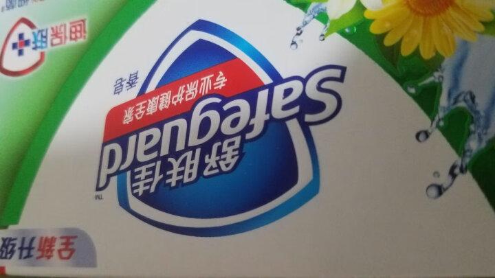 舒肤佳香皂金银花/菊花自然爽洁125g(温和清洁  新老包装随机发货) 晒单图